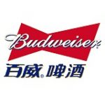 budweiser bottle supplier